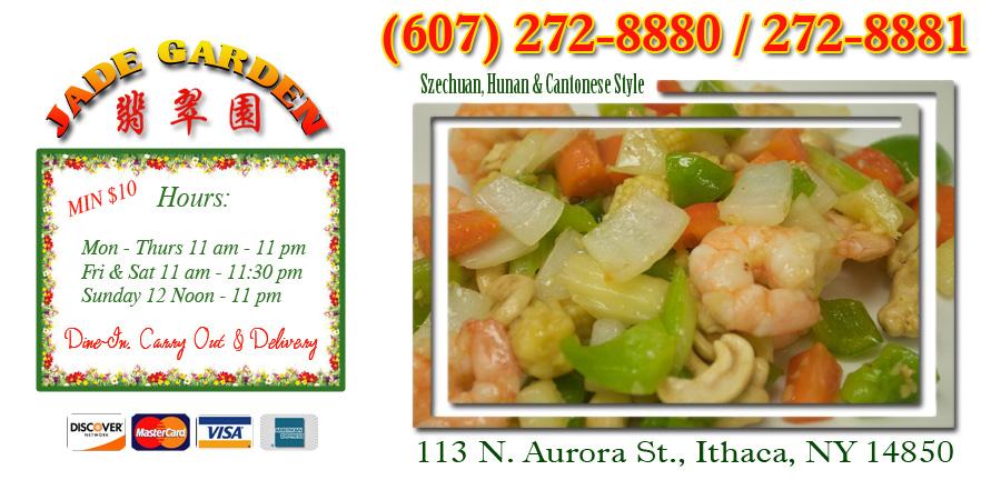Jade garden restaurants order online ithaca ny 14850 for Asian cuisine ithaca