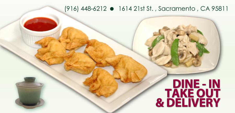 Teacup Cafe Sacramento Menu