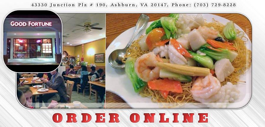 Good Fortune Chinese Restaurant Ashburn