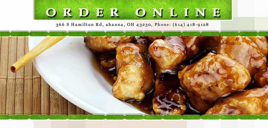 Chinese express order online gahanna oh 43230 chinese for Asian cuisine express